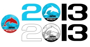 Japan Dolphins Day 2013
